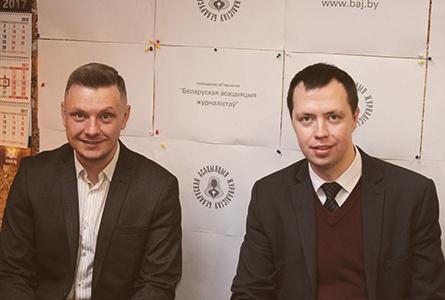 Алексей Минченок и Борис Горецкий