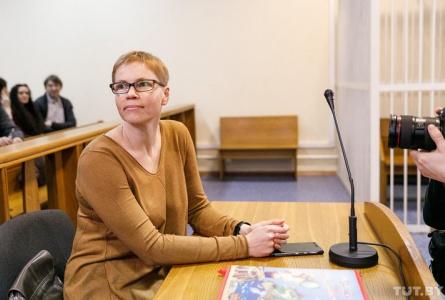 Суд над редактором Tut.by Мариной Золотовой. Второй день. Онлайн